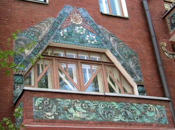 Дом Перцова в Соймоновском проезде в Москве