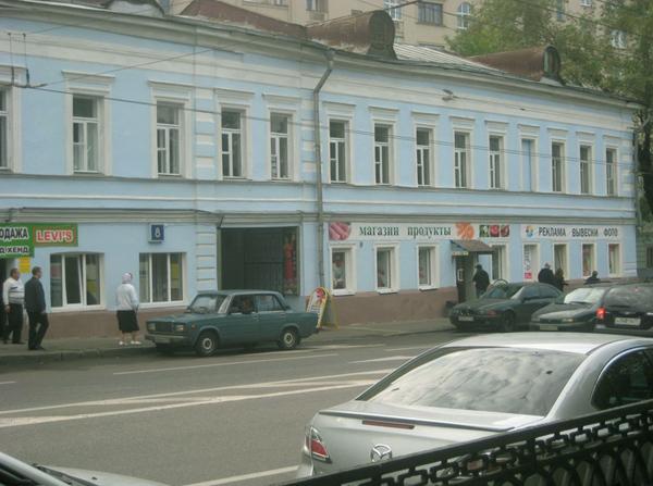 Спартаковская улица, дом 8 в Москве