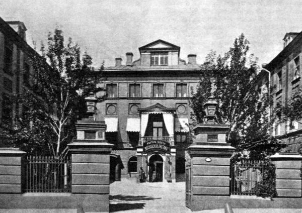 Староваганьковский переулок, дом 17