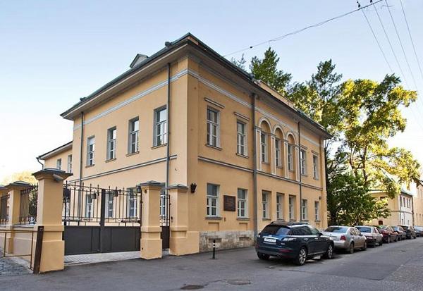 Староваганьковский переулок, дом 21 в Москве
