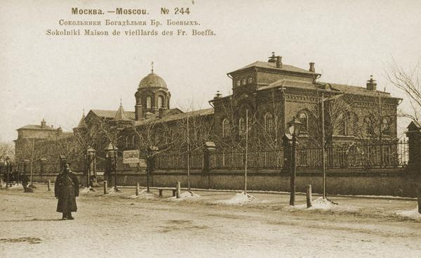 Улица Стромынка, дом 10 в Москве