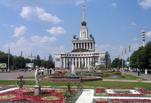 Павильон 1 на ВДНХ-ВВЦ в Москве