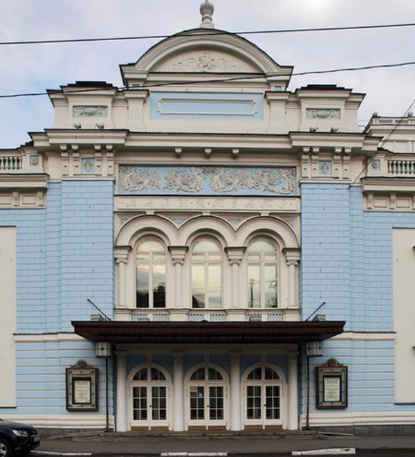 Филиал Малого театра на Большой Ордынке