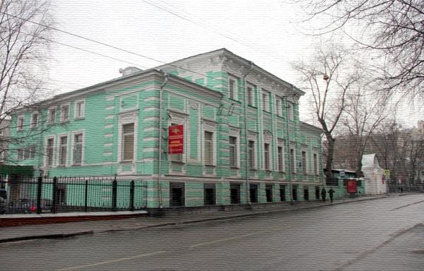 Особняк на Новой Басманной, дом 16