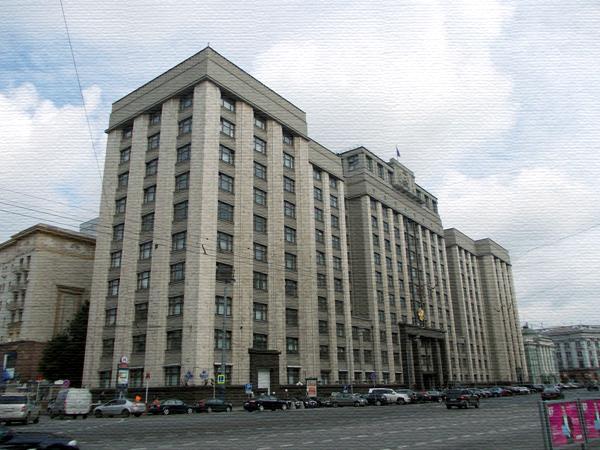 Охотный Ряд, дом 1 в Москве