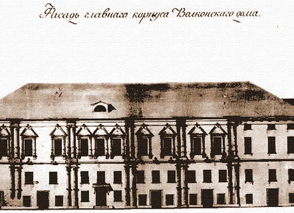 Ректорский домик из главного дома усадьбы Волконских
