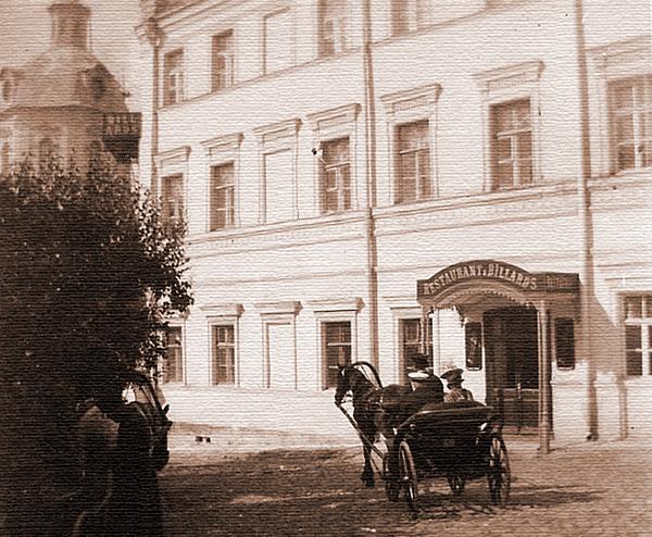 Владение Маслова-Оболенского-Прибылова по улице Рождественке в Москве