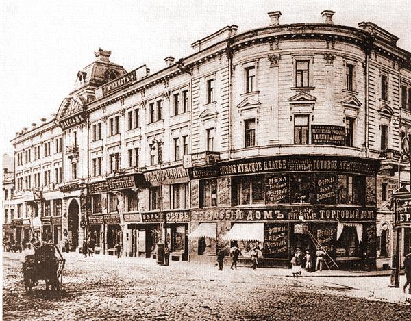 Улица Тверская, дом 5 в Москве