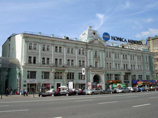 Театр Ермоловой на Тверской