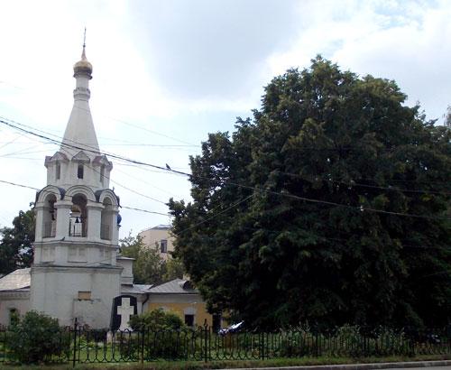 Храм Феодора Студита у Никитских ворот