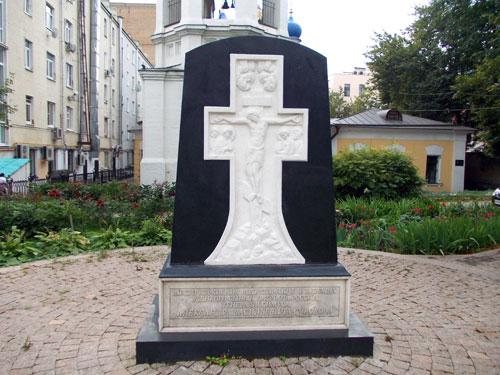 Монумент на месте могилы родителей полководца Суворова у церкви на Большой Никитской, 29
