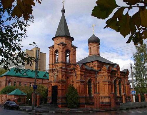 Храм Святителя Митрофана Воронежского в Москве