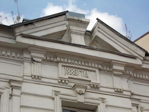 Здание по Арбату, 34 1888 года постройки