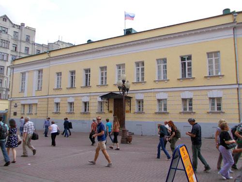 Улица Арбат, дом 37. Московский Окружной военный суд