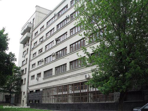 Арбат 57 - Гостиница общества пролетарского туризма