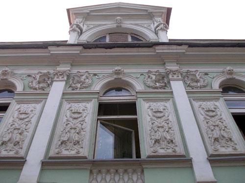 Доходный дом Тупицыных на Чистопрудном бульваре