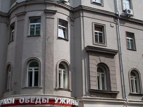 Дом Ивана Карловича Гофмана на Арбате