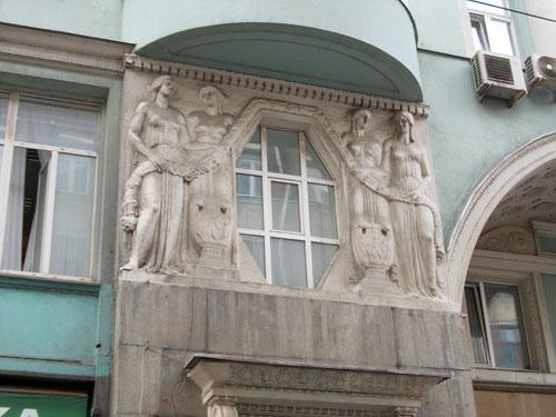 Дом Ивана Кузнецова на Мясницкой