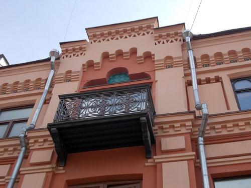 Дом Пороховщикова на Арбате в Москве