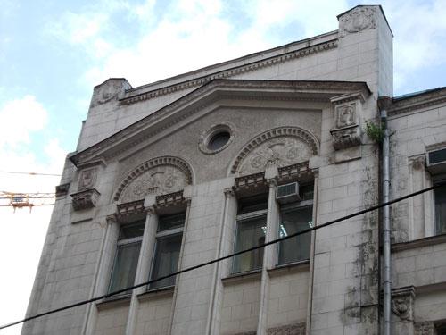 Фуркасовский переулок, 12.