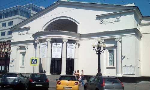 Чистопрудный бульвар, 19. Бывший кинотеатр Колизей (сейчас - театр Современник)