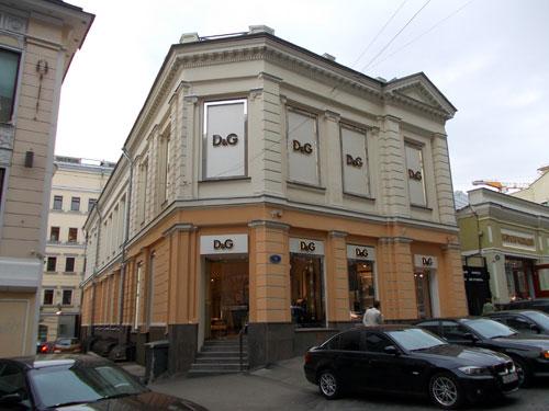 Магазин D&G (Дольче и Габбана) на Кузнецком Мосту в Москве.