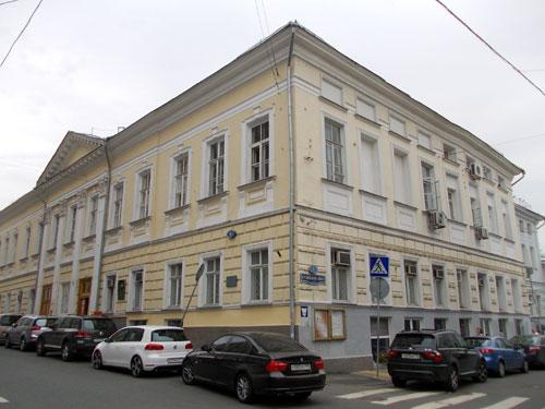 Улица Большая Дмитровка, дом 8 - фото