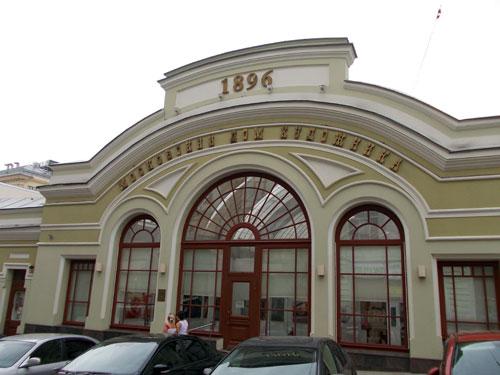 Улица Кузнецкий Мост, 11 в Москве. Пассаж Сан-Галли