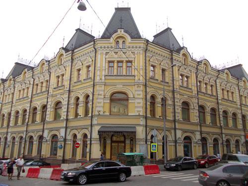 Улица Кузнецкий Мост, дом 13. Доходный дом Третьяковых.