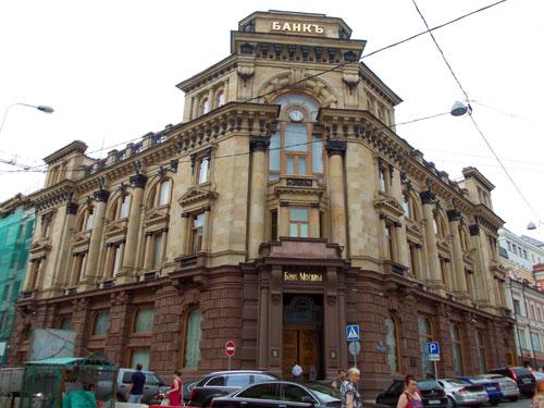 Улица Кузнецкий Мост, дом 15 в Москве - фото.