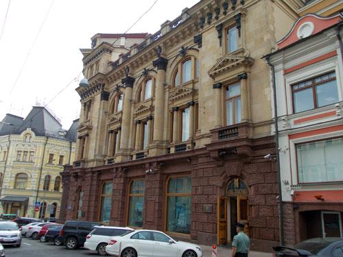 Улица Рождественка, дом 8 в Москве - фото.