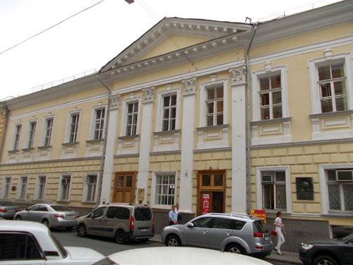 Российская Государственная библиотека по искусству в Москве - фото