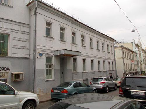 Улица Кузнецкий Мост, дом 1 - фото
