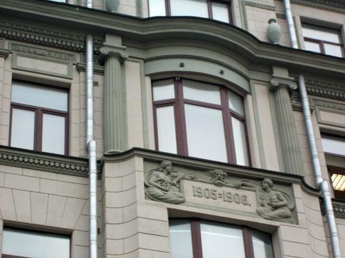 Барельеф на здании Первого Российского страхового общества - фото.