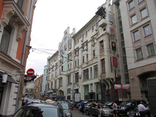 Улица Кузнецкий Мост дом 3 - фото