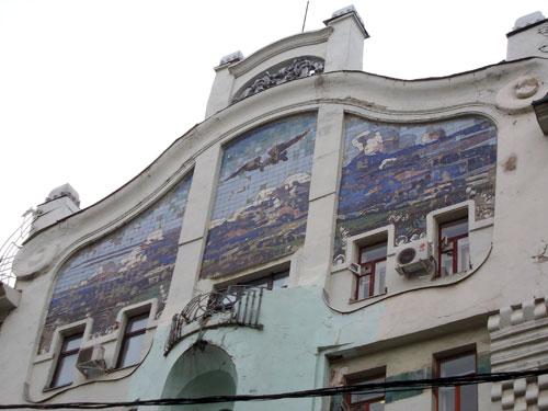 Мозаичное панно на доходном доме М.В. Сокол