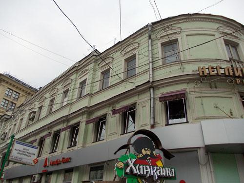 Улица Неглинная, 10 в Москве.
