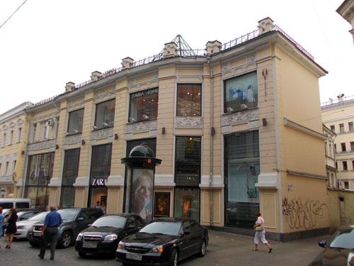 Магазин Zara (Зара) на Кузнецком Мосту, 9.