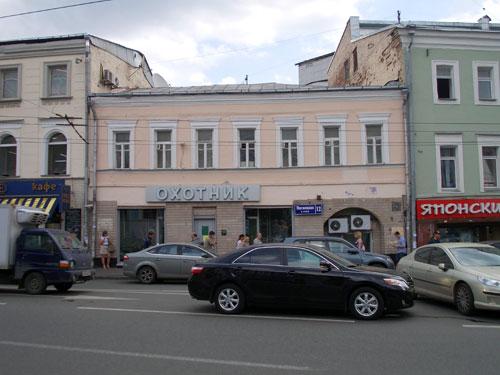"""Мясницкая, 12. Магазин """"Охотник"""". Псковское Подворье в Москве."""