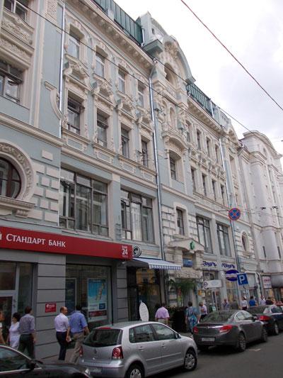 Мясницкая, дом 18 в Москве.