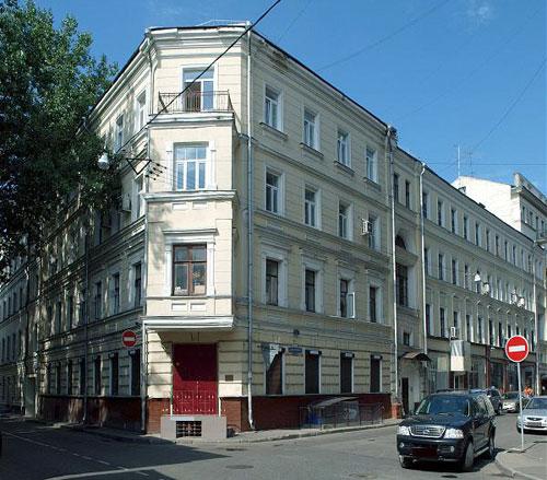 Банковский переулок, дом 2 в Москве.