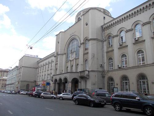 Улица Мясницкая, дом 26. Московский почтамт.