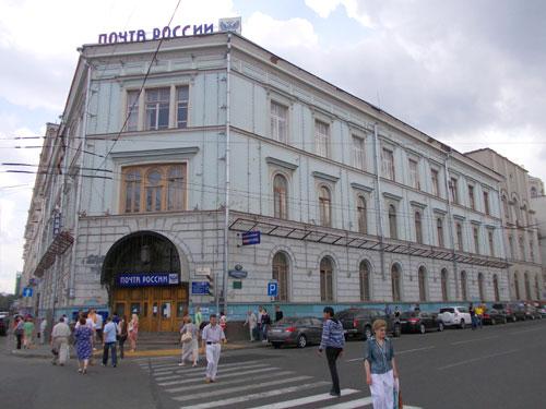 Мясницкая улица, дом 26 А. Здание московского телеграфа.