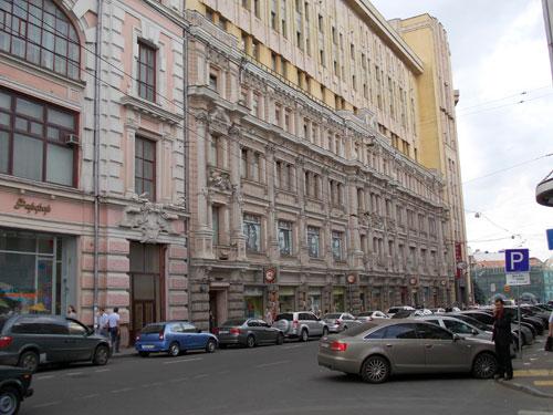 Мясницкая, 6 в Москве