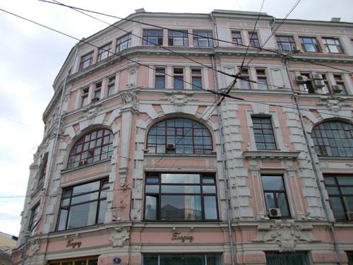 Дом Фарфора и магазин Гледиз на Мясницкой