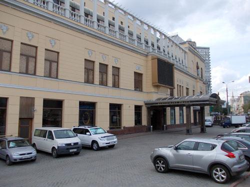 """Ресторан """"Прага"""" в Москве - фото"""