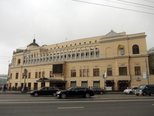 Улица Арбат дом 2 в Москве