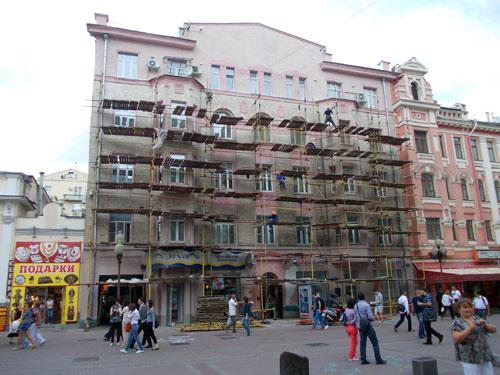 Улица Арбат, дом 40 в Москве