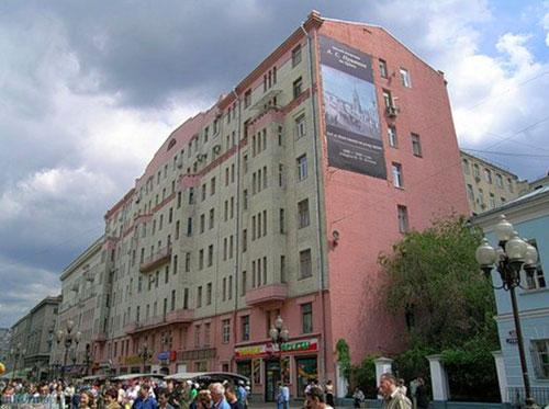 Улица Арбат дом 51 в Москве