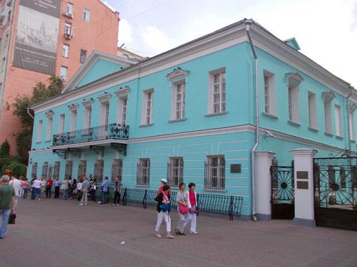 Улица Арбат, дом 53 в Москве